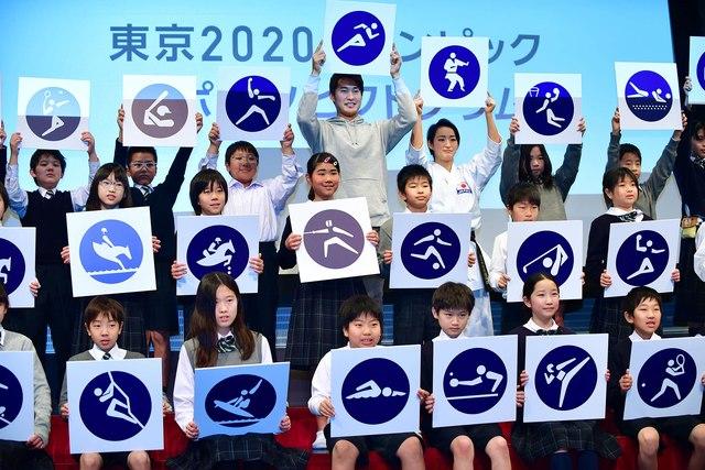 Photo of Faltan 500 días para Tokio 2020