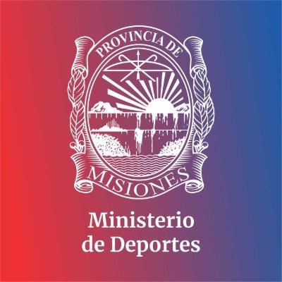 Photo of Misiones: provincia paraíso