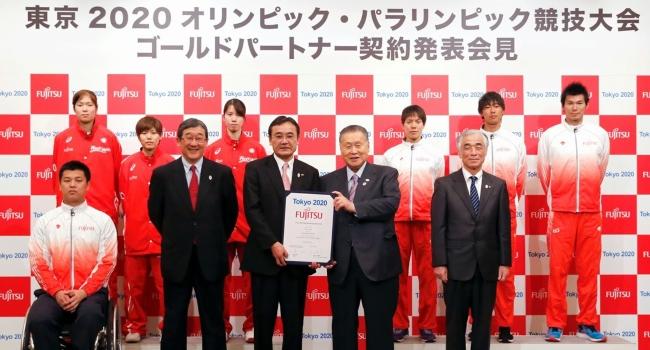 Photo of Podrían bajarse algunos sponsors de Tokio 2020