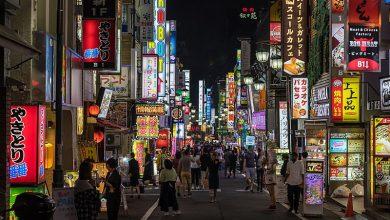 Photo of 960 millones más de gasto para Tokio