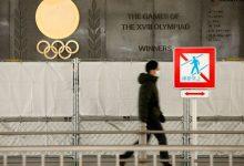 Photo of Los Juegos Olímpicos siguen vigentes