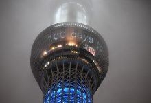 "Photo of Tokio 2020 será ""realmente difícil"" de organizar"